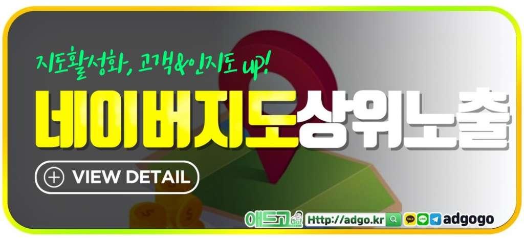 친환경생활용품광고대행사도메인최적화
