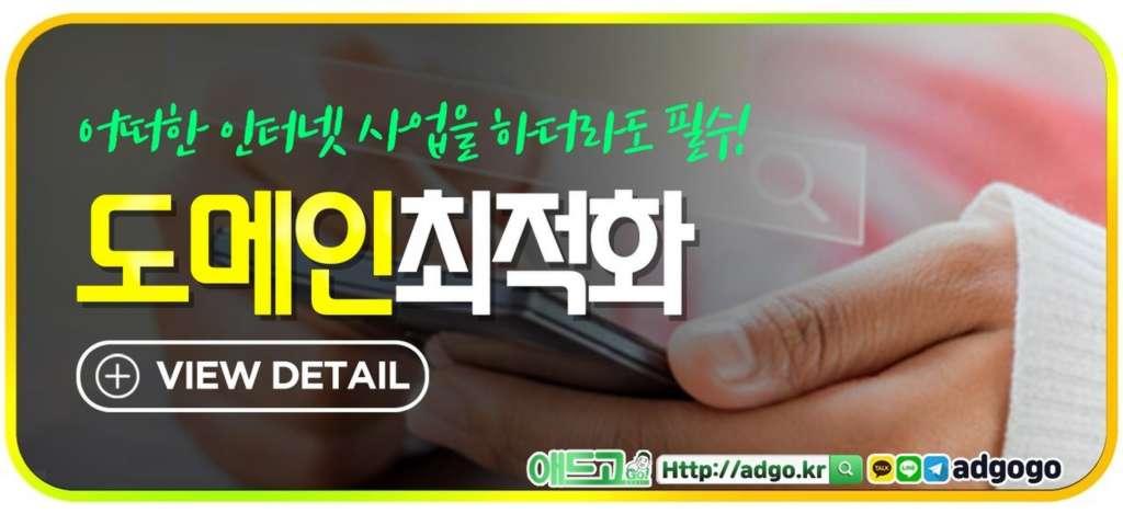 친환경생활용품광고대행사홈페이지제작