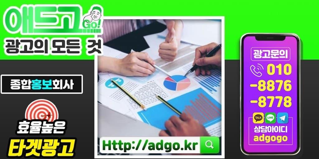 친환경생활용품광고대행사바이럴마케팅