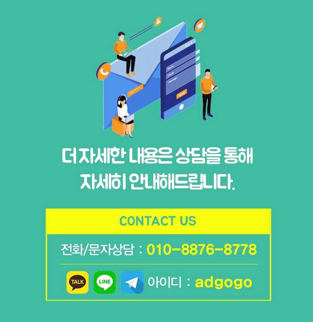 친환경생활용품광고대행사언택트마케팅